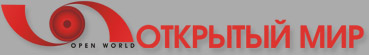http://otkrmir.ru/images/main_title.jpg