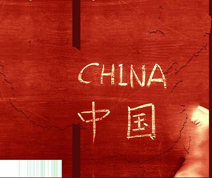 китайский язык для начинающих и продвинутых