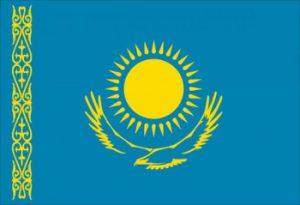 Перевод казахского языка