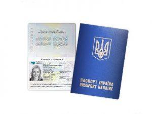 перевод паспорта, перевод паспорта в ростове, перевод документов ростов, перевод паспорта ростов-на-дону,