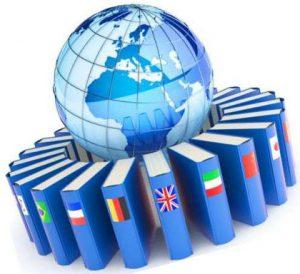 бюро переводов, бюро переводов ростов, услуги перевода, перевод паспорта в ростове